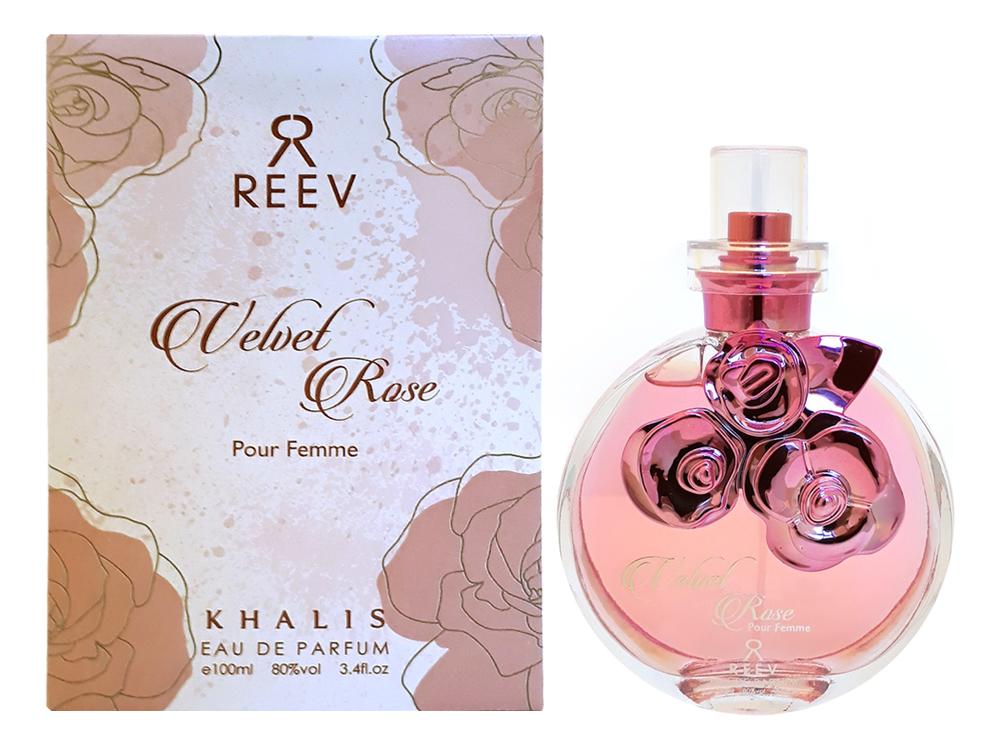 Khalis Reev Velvet Rose: парфюмерная вода 100мл khalis arline layali dubai парфюмерная вода 100 мл