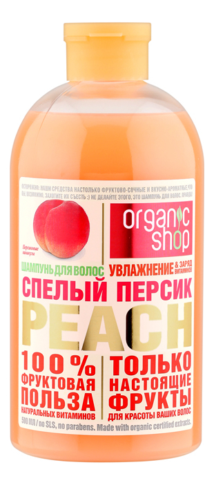 цена Шампунь для волос Спелый персик Peach 500мл онлайн в 2017 году