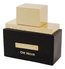 e3b025102 Духи БАЛДИНИНИ — купить мужские и женские ароматы Baldinini по ...