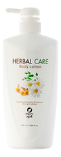 Easy Spa Лосьон для тела Herbal Care Body Lotion 500мл