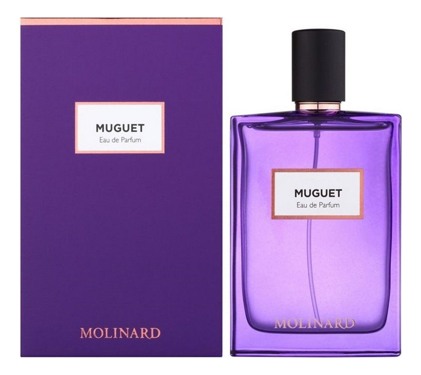 Molinard Muguet Eau de Parfum: парфюмерная вода 75мл molinard violette eau de parfum парфюмерная вода 75мл