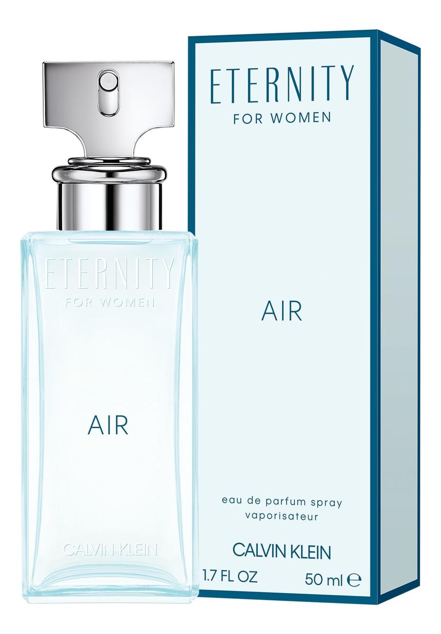Calvin Klein Eternity Air: парфюмерная вода 50мл цена 2017