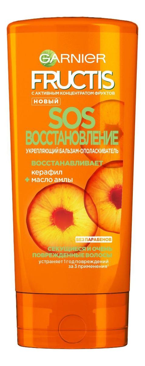 Купить Укрепляющий бальзам-ополаскиватель для волос SOS Восстановление Fructis: Бальзам-ополаскиватель 400мл, GARNIER
