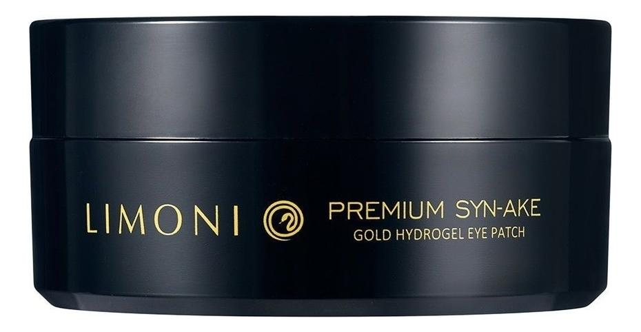 Антивозрастные гелевые патчи для век со змеиным ядом Premium Syn-Ake Gold Hydrogel Eye Patch 60шт