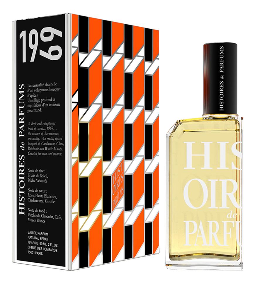 Купить 1969 Parfum De Revolte: парфюмерная вода 60мл, Histoires de Parfums