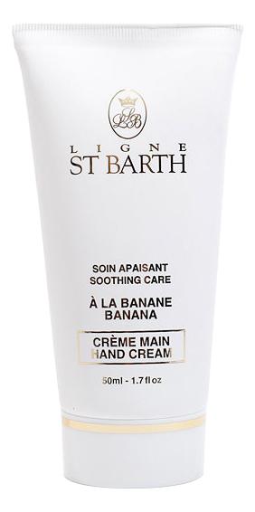 Купить Крем для рук с экстрактом банана Creme Main a La Banane 50мл, Ligne ST Barth