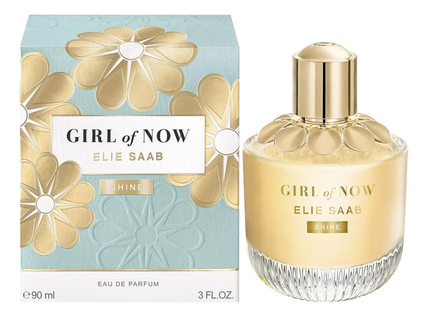 Girl Of Now Shine: парфюмерная вода 90мл недорого