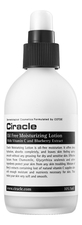 Ciracle Лосьон для тела Oil Free Moisturizing Lotion 105,5мл