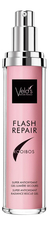 Veld`s Антиоксидатный гель для лица Flash Repair Super Antioxidant Radiant Rescue Gel 30мл