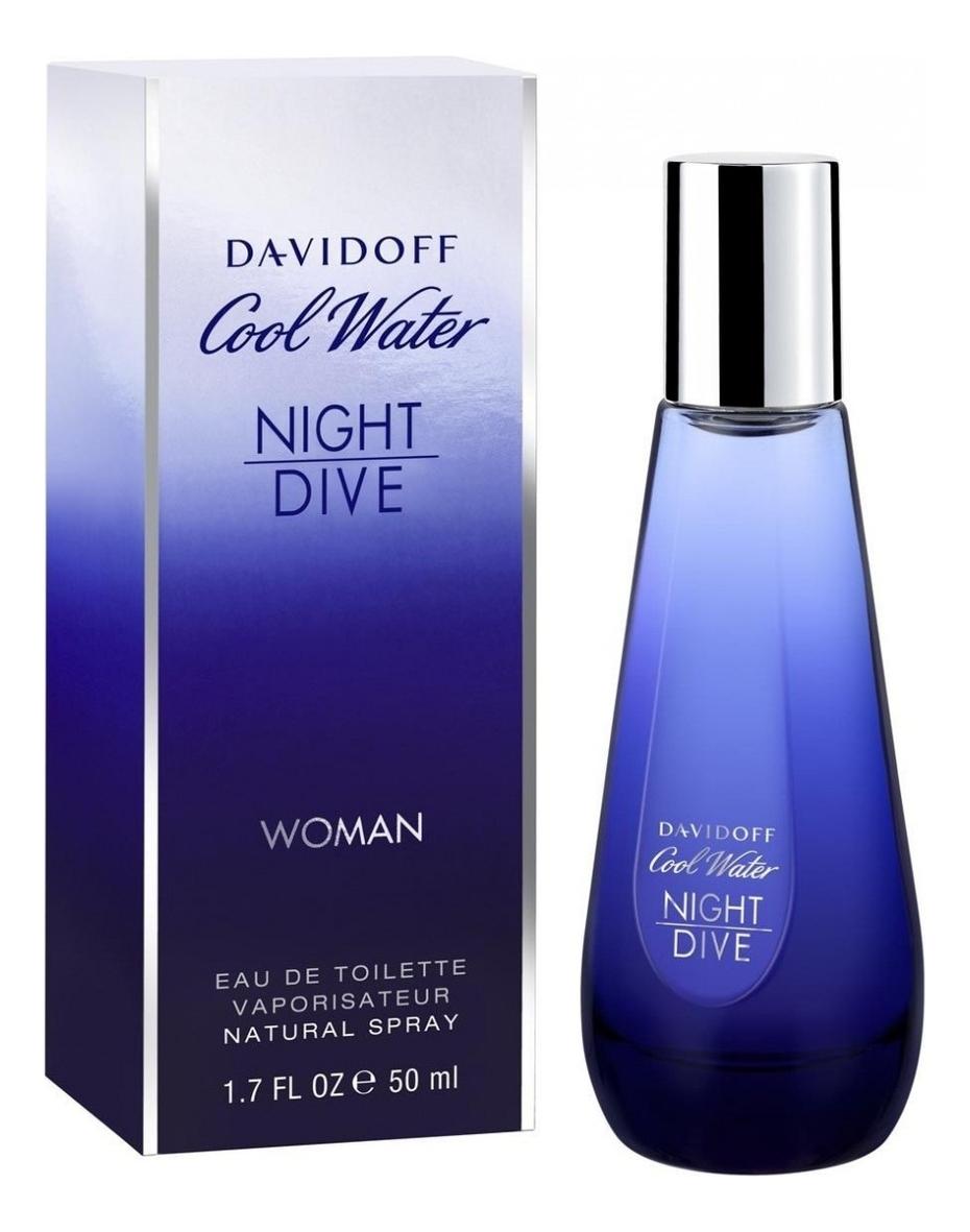 Davidoff Cool Water Night Dive Woman : туалетная вода 50мл