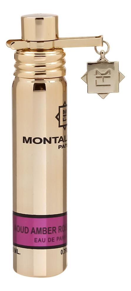 цена Montale Aoud Amber Rose: парфюмерная вода 20мл онлайн в 2017 году