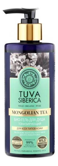 Био-гель для душа тонизирующий Tuva Siberica Mongolian Tea 300мл
