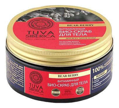 Купить Био-скраб для тела витаминный Tuva Siberica Bear Berry 300мл, Natura Siberica