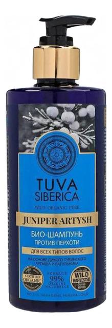 Фото - Био-шампунь против перхоти Tuva Siberica Juniper Artysh 300мл logona шампунь treatment juniper против перхоти с маслом био можжевельника 250 мл