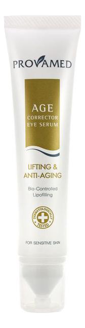 Антивозрастная сыворотка для кожи вокруг глаз Age Corrector Eye Serum Lifting & Anti-Aging 15мл недорого