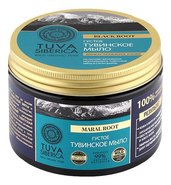 Густое тувинское мыло для тела и волос Tuva Siberica Maral Root 500мл