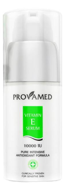 Сыворотка для лица Vitamin E Serum 10000 IU 30мл