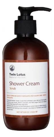 Гель-скраб для душа Natural Herbal Shower Cream Scrub 250мл
