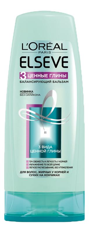 Купить Бальзам-ополаскиватель для волос 3 Ценные Глины ELSEVE: Бальзам-ополаскиватель 400мл, L'oreal
