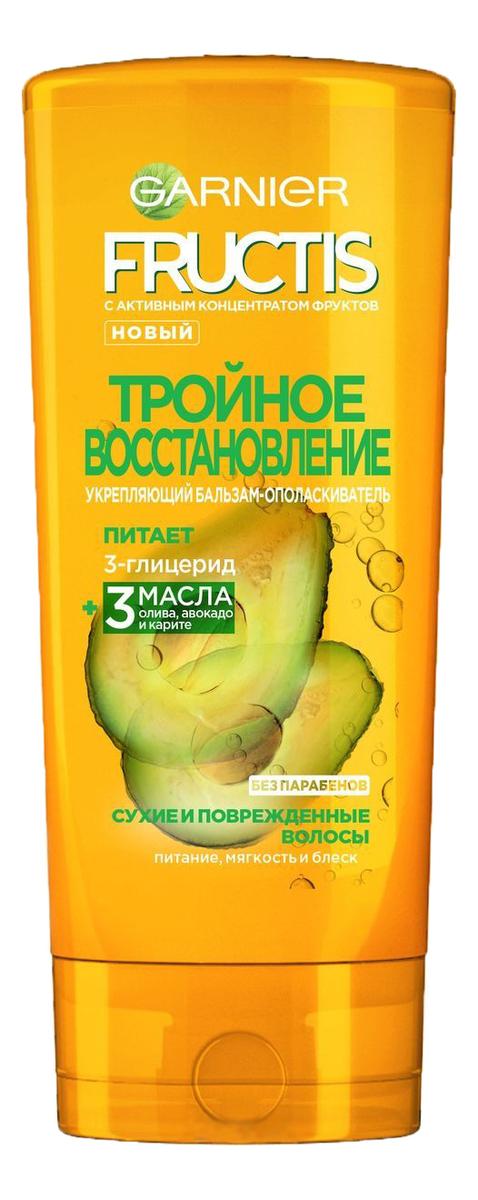Купить Укрепляющий бальзам-ополаскиватель для волос Тройное восстановление Fructis: Бальзам-ополаскиватель 400мл, GARNIER