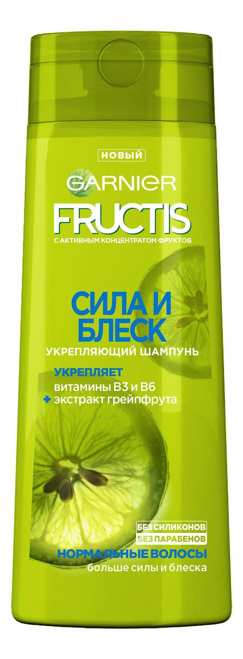 Шампунь для волос Сила и блеск Fructis: Шампунь 400мл