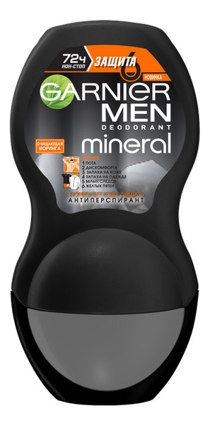 Дезодорант-ролик Защита 6 Men Mineral 50мл дезодорант ролик эффект чистоты mineral garnier men 50мл