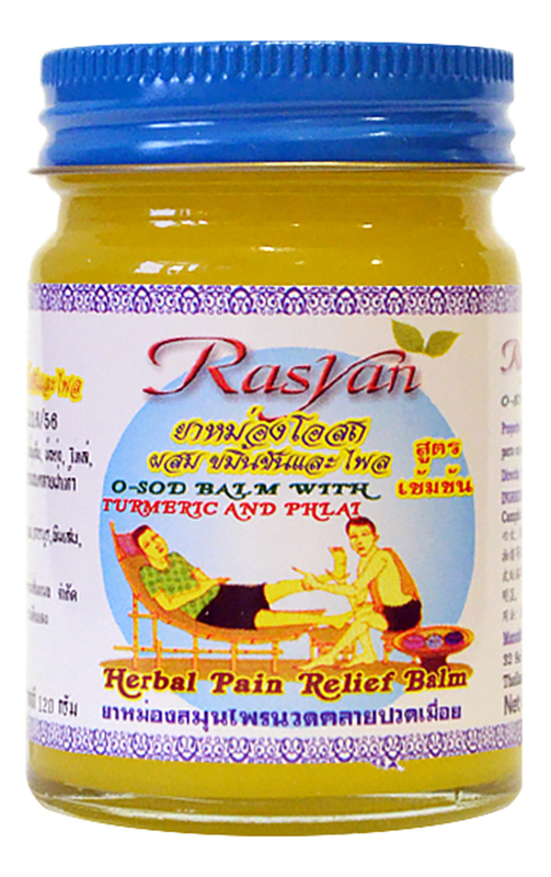 Согревающий бальзам для тела Rasyan Herbal Pain Relief Balm 50г