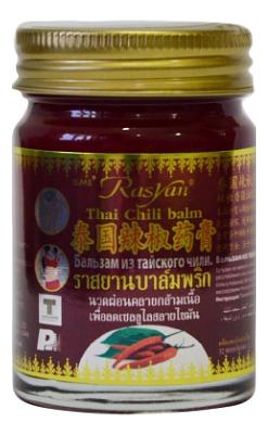Бальзам для тела с экстрактом перца чили Rasyan Thai Chili Balm 50г