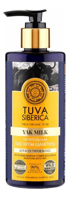 Био-крем шампунь для волос питательный Tuva Siberica Yak Milk 300мл
