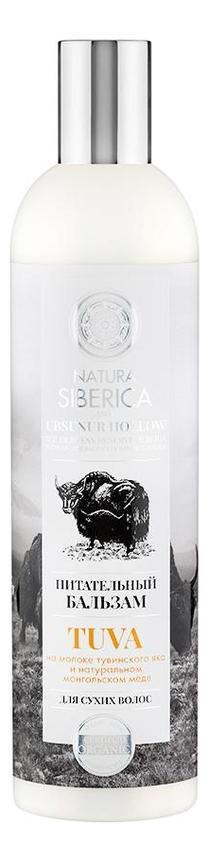 Бальзам для волос питательный Natura Siberica and Ubsunur Hollow Tuva 400мл natura siberica flora siberica питательный бальзам даурская роза
