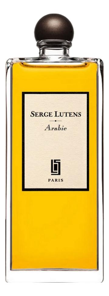 Serge Lutens Arabie: парфюмерная вода 50мл тестер serge lutens serge noire парфюмерная вода 50мл тестер