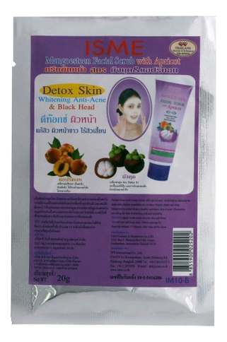 Порошковый скраб для проблемной кожи лица с экстрактом абрикоса Detox Skin Whitening Anti-Acne & Black Head 20г