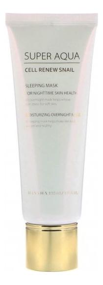 Регенерирующая ночная маска для лица Super Aqua Cell Renew Snail Sleeping Mask 110мл косметика super aqua