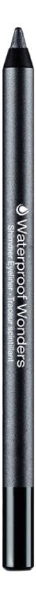Водостойкий карандаш для глаз Waterproof Wanders 1,2г: 11 Sliver Shimmer