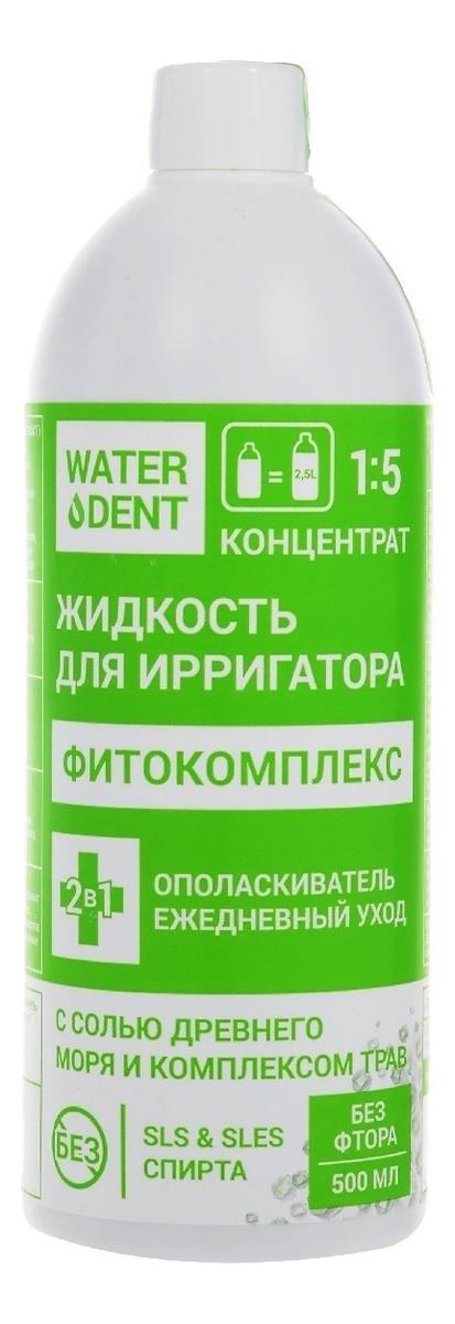 Жидкость для ирригатора Фитокомплекс без фтора Water Dent 500мл фото
