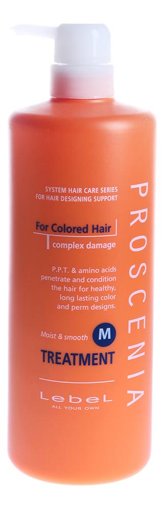 Маска по уходу за прямыми волосами Proscenia Treatment M For Colored Hair: 980г