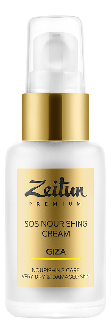 Восстанавливающий крем для лица Premium Sos Nourishing Cream Giza 50мл zeitun premium giza sos nourishing cream восстанавливающий sos крем для лица для очень сухой кожи 50 мл