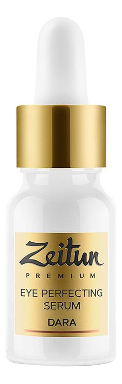 Сыворотка для области вокруг глаз Premium Eye Perfecting Serum Dara 10мл сыворотка zeitun dara для контура глаз против отеков и первых морщин 10 мл