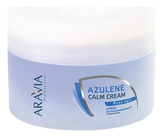 Крем успокаивающий с азуленом Professional Post-Epil Azulene Calm Cream 200мл