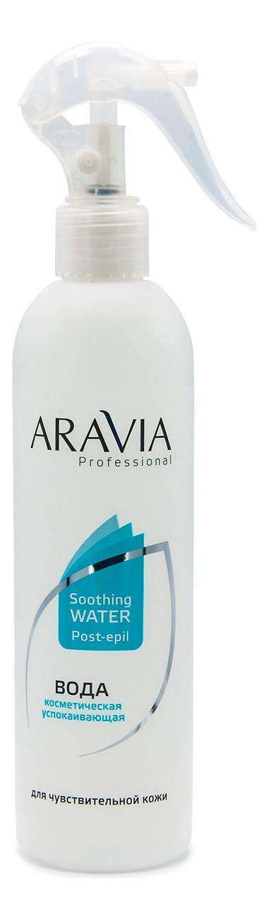 Вода косметическая успокаивающая Professional Soothing Water Post-Epil 300мл