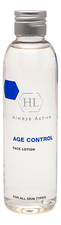 Holy Land Лосьон для лица Age Control Face Lotion 150мл