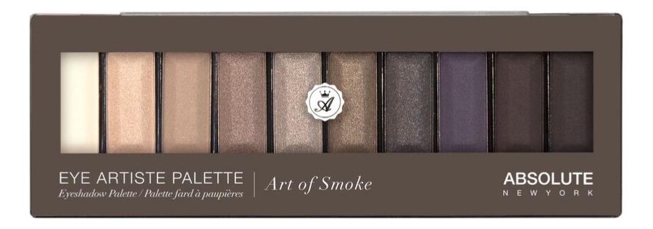 Палетка теней для век Eye artiste Palette: AEAP03 Smoke crayola mermaid eye palette палетка теней