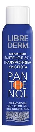 Купить Спрей-пена для лица и тела с гиалуроновой кислотой Пантенол 5% Spray Foam 130г, Librederm