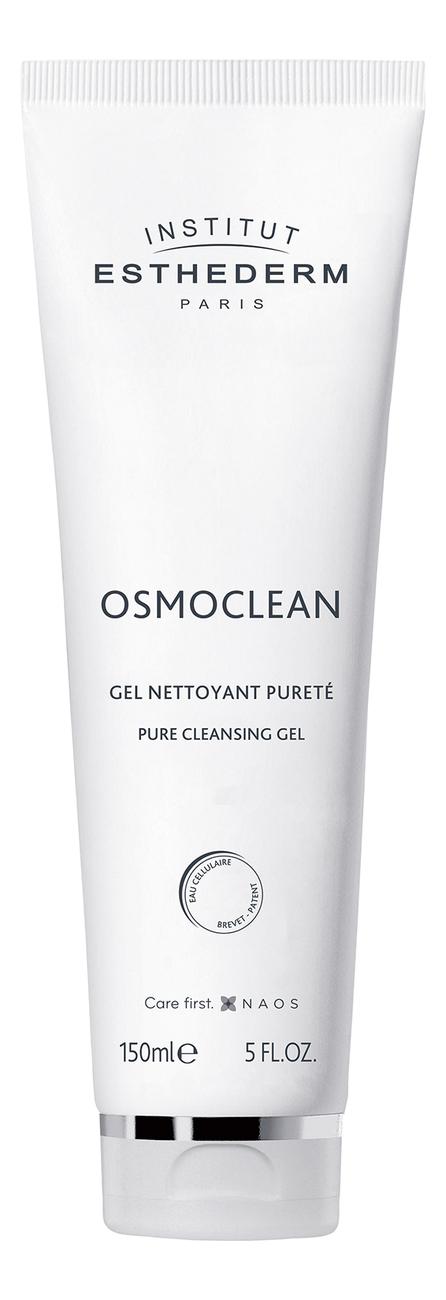 Очищающий гель для лица Osmoclean Pure Cleansing Gel 150мл