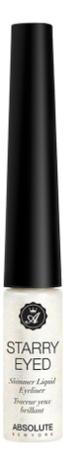Мерцающая подводка для глаз Starry Eyed Shimmer Liquid Eyeliner 5,5мл: ASE01 Lunar