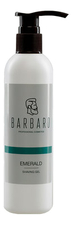 Barbaro Гель для бритья Emerald Shaving Gel