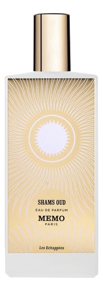 Memo Shams Oud: парфюмерная вода 2мл парфюмерная вода memo memo me035lugtsc7