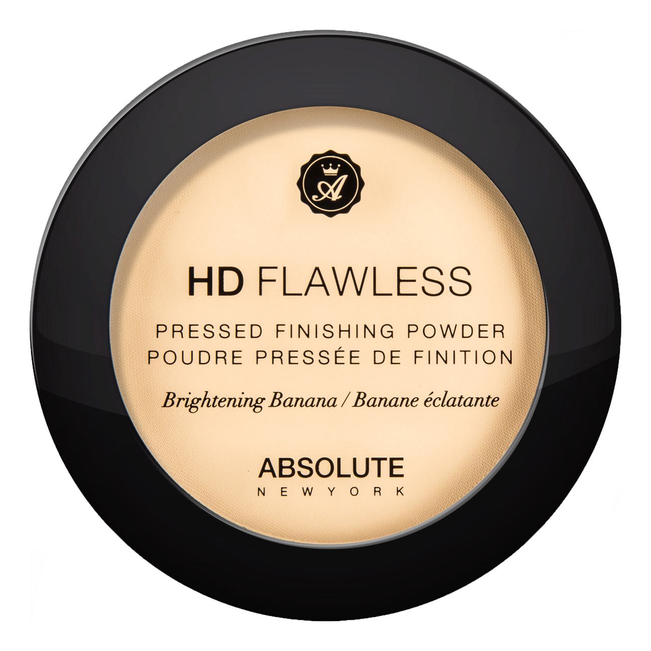 Пудра для лица HD Flawless Pressed Finishing Powder 8г: AFP02 Banana