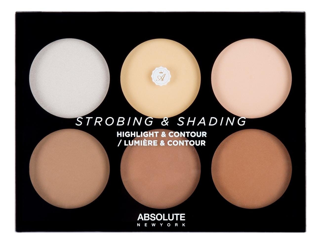 Палетка для контурирования лица Strobing & Shading 12г: AHC01 Light To Medium kiss new york professional палетка хайлайтеров для стробинга halo strobing light 3 х 5 27 г