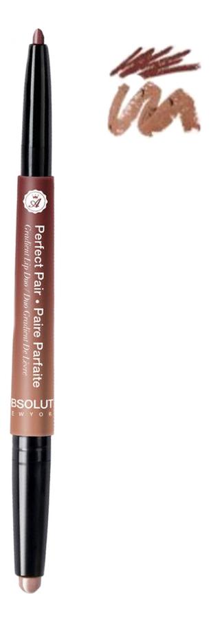 Помада-карандаш для губ Perfect Pair Graient Lip Duo 1г: ALD 01 Sugar & Spice